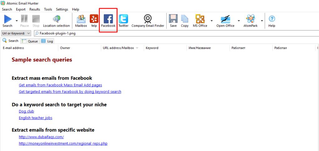 Atomic email hunter dashboard